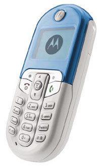 Motorola C205