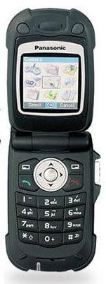 Panasonic X68/X77