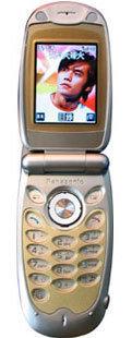 Panasonic X88
