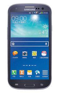 Samsung I9301I Galaxy S3 Neo Telefon komórkowy