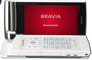 Sony Ericsson Bravia