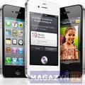 Zdjęcie Apple iPhone 4S