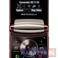 Zdjęcie Motorola RAZR2 V9