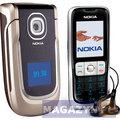 Zdjęcie Nokia 2630