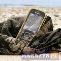 Zdjęcie Nokia 3720
