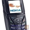 Zdjęcie Nokia 5140i