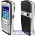 Zdjęcie Nokia 6070