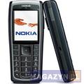 Zdjęcie Nokia 6230i