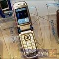 Zdjęcie Nokia 6267