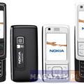 Zdjęcie Nokia 6288