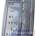 Zdjęcie Nokia 9300