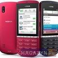 Zdjęcie Nokia Asha 300