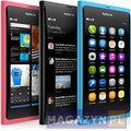 Zdjęcie Nokia N9 MeeGo