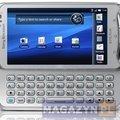 Zdjęcie Sony Ericsson XPERIA Pro