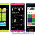 Zdjęcie Toshiba IS12T